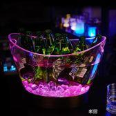 發光冰桶塑膠大號裝冰塊的桶香檳桶發光啤酒桶酒吧KTV元寶冰桶 享購