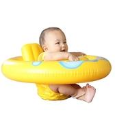INTEX寶寶游泳圈座圈0-3歲加厚兒童坐圈腋下圈救生圈嬰兒浮圈-享家生活館