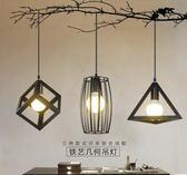 北歐餐廳吊燈三頭現代簡約創意個性書房餐桌吧台過道鐵藝吊燈燈具wy