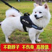 K9狗狗胸背帶遛狗牽引繩金毛拉布拉多薩摩阿拉斯加中大型犬狗錬子 全館免運