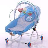 哄娃神器嬰兒新生兒搖搖椅寶寶搖籃安撫哄睡床睡籃多功能搖搖車 igo 薔薇時尚