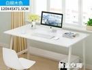 桌子 電腦桌簡易小桌子台式家用臥室實木色書桌簡約現代學生辦公寫字桌 NMS