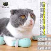防抓洗貓腳套4入組 大小貓適用 矽膠爪子套貓爪套 貓咪防抓靴 剪指甲餵藥打針剃毛適用【Z90724】