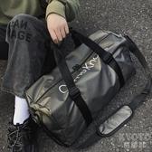 健身旅行包男手提包女出差大容量旅游包簡約行李包袋防水 【快速出貨】