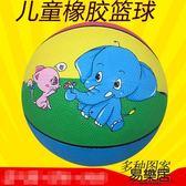 兒童籃球幼兒園3號寶寶充氣玩具球