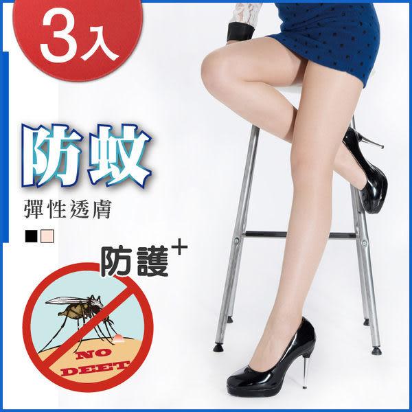 就愛購【SJ82019】薇菈美襪 VOLA 防蚊透肌系絲襪(3入)