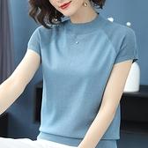 冰絲針織衫短袖t恤夏裝2021年新款女裝半高領短款純色上衣針織衫【快速出貨】