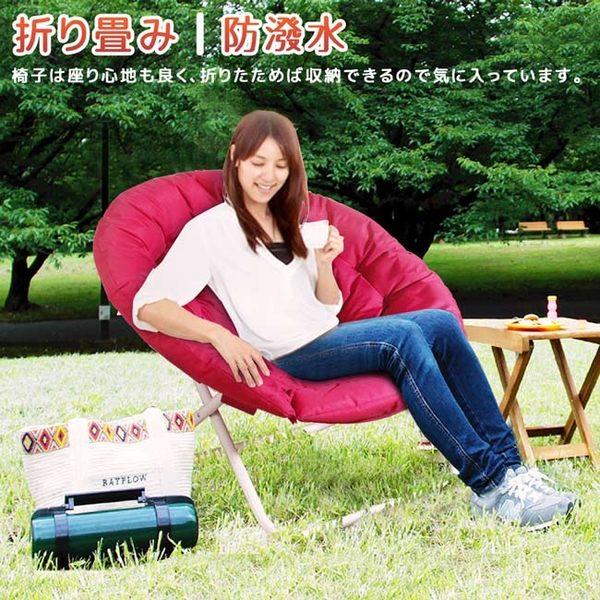 Dream travel夢享旅行(專利)折疊熱氣球椅-櫻桃紅