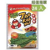 小老板厚片海苔-辣香味(24包/箱)-箱購
