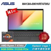 【ASUS 華碩】VivoBook 14 M413IA-0061KR74700U 14吋效能筆電 酷玩黑