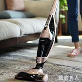 吸塵器家用手持強功率干濕拖兩用充電吸小米粒TA4955【極致男人】