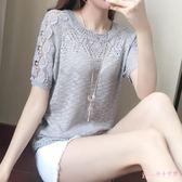 鏤空蕾絲上衣 夏季新款拼接短袖T恤女薄款修身百搭針織打底衫 DR17733【Rose中大尺碼】