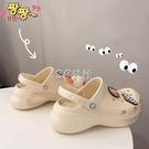 新款洞洞鞋女學生可愛兔子厚底時尚韓版高跟ins 潮沙灘外穿女