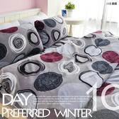 Annis珍珠搖粒絨加大4件組【10.灰圈圈】MIT台灣製/刷毛床包被套3件組(床包+被毯+枕套)瞬間保暖