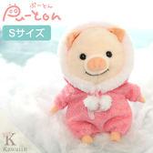 Hamee 日本 Pig童話故事系列 三隻小豬 絨毛玩偶 布偶娃娃 S (大衣小豬) 557-032101