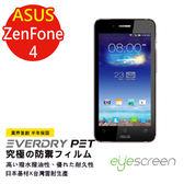 EyeScreen 華碩 ASUS Zenfone 4 保固半年 EverDry PET 防指紋 拒油拒水 螢幕保護貼