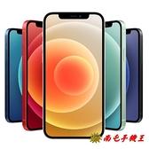 〝南屯手機王〞APPLE iPhone 12 A2403 128GB 6.1 吋全螢幕【免運費宅配到家】