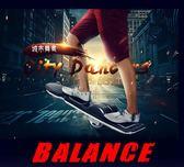 平衡車 獨輪電動滑板平衡車 DF 科技藝術館