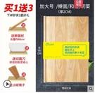 (橡膠木90*60*2cm)搟麵板實木家用揉麵板和麵板菜板案板廚房佔砧板