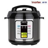 日本伊瑪imarflex 微電腦6L壓力快鍋萬用鍋/節能快鍋 IEC-610 (1年保固)