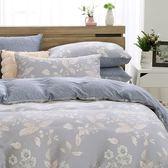 床包薄被套組 雙人 天絲 萊塞爾 凱薩琳[鴻宇]台灣製2136