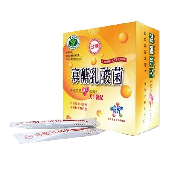 台糖寡醣乳酸菌 (30包/盒)【杏一】
