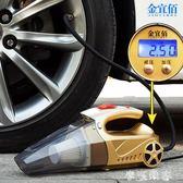 四合一車載吸塵器充氣泵汽車打氣吸力強力專用車用家用兩用多功能 igo摩可美家