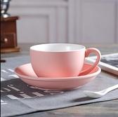 咖啡杯 淘禮軒 300ml大容量咖啡杯碟歐式小奢華陶瓷拉花杯子拿鐵杯定制【快速出貨八折下殺】