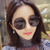 雙12購物節新款偏光太陽鏡女潮韓版圓形墨鏡女明星同款圓臉大框開車眼鏡夏沫居家