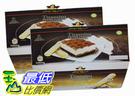 促銷至8月14日 Gildo Rachelli 冷凍提拉米蘇 500公克 X 2入(兩入裝) W604359