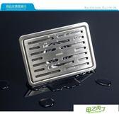 地漏 淋浴房衛生間廚房四防臭防蟲防返水地漏蓋片內芯 3951