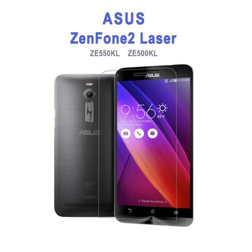ZenFone2 Laser鋼化玻璃保護貼ZE550KL ZE500KL 5吋/5.5吋 (0390)