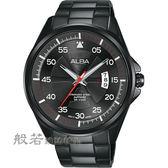 ALBA  主張自我原創手錶/鍍黑
