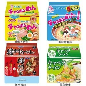 本伊藤強棒拉麵--鮮蝦香菇味100g/蔬菜鹽味90g/  5包入