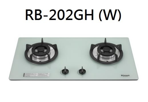 【歐雅系統家具】林內 Rinnai 檯面式防漏爐 (鑄鐵爐架) RB-202GH(B)(W)