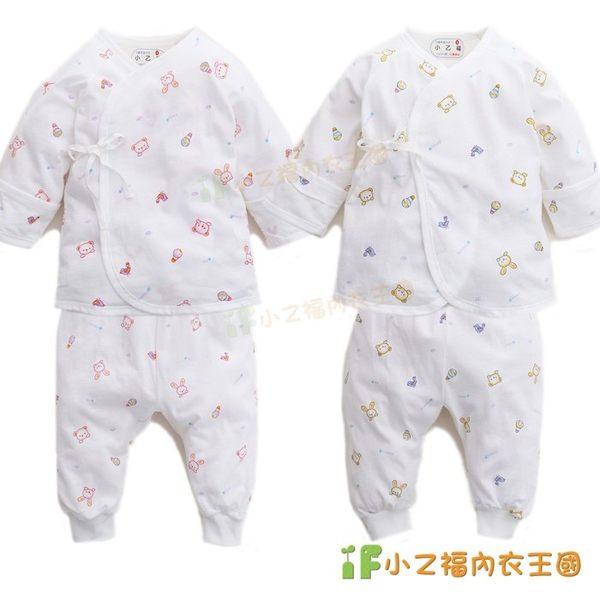 兒童舒適 小乙福肚衣套裝 絲光棉(亂花)