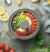 砂鍋-九陽砂鍋燉鍋煲湯煲仔飯家用陶瓷鍋煤氣灶燃氣專用耐高溫沙鍋 快速出貨