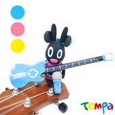 【Tempa】文具組-搖滾明星吉他