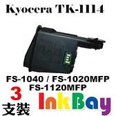 KYOCERA TK-1114/TK1114 全新相容碳粉匣 一組3支【適用】FS-1040/FS-1020MFP/FS-1120MFP/FS1040/FS1020/FS1120