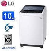 (含基本安裝)LG樂金10公斤Smart Inverter 智慧變頻洗衣機 WT-ID108WG