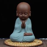 紫砂小和尚茶寵擺件茶藝小佛可養陶瓷手工精品小沙彌【聚寶屋】
