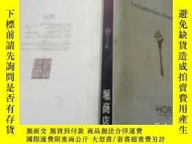 二手書博民逛書店Locks罕見& Builders HardwareY2233
