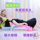 全館82折-兒童洗頭躺椅寶寶洗頭床洗頭神器洗發椅加大加厚可折疊小孩洗頭椅 XW