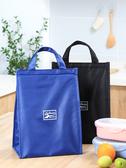 保溫袋 加厚便當包手提保溫袋大號便攜式防水鋁箔便當袋學生帶飯包飯盒袋 新年特惠