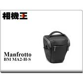 ★相機王★Manfrotto Advanced² Holster S〔BM MA2-H-S〕相機槍套包 S