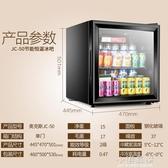 JC-50冰吧單門冰箱小型家用 展示留樣茶葉冷藏保鮮櫃CY『小淇嚴選』