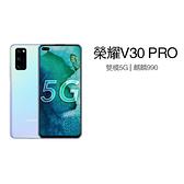 華為 雙模5G HUAWEI 榮耀 Honor V30 Pro 8GB+256GB 全網通 未拆封全新機 雙卡雙待