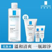 理膚寶水 清爽保濕卸妝潔膚水400ml 清爽藍 溫和全臉卸淨組 種睫毛可用卸妝水