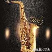 森曼羅xinmel薩克斯 降E調中音薩克斯風/管樂器831A初學考級樂器 圖拉斯3C百貨