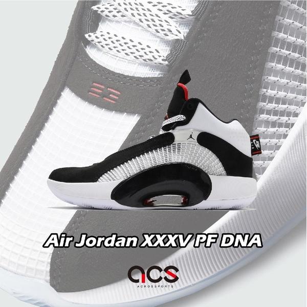 Nike Air Jordan XXXV PF 35 DNA 白 黑 紅 籃球鞋 男鞋 AJ35 35代 【ACS】 CQ4228-001